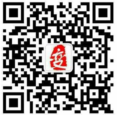 biangejiaguquanzhongchou3